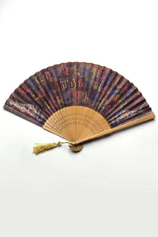 Armenian Alphabet & Dancers Hand Fan