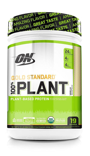 Optimum Nutrition Gold Standard 100% Organic Vegan Protein (684 gr)