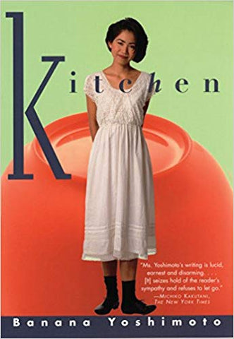 Book Cover: Kitchen by Banana Yoshimoto