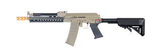 LT-11T Lancer Tactical Beta Project Tactical AK RIS AEG Metal Gear Dark Earth