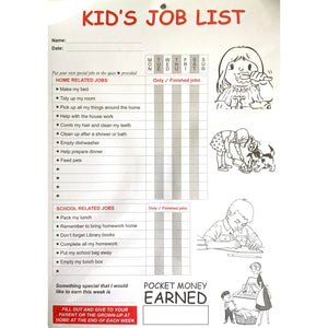 Children's Chore / Job Sheet