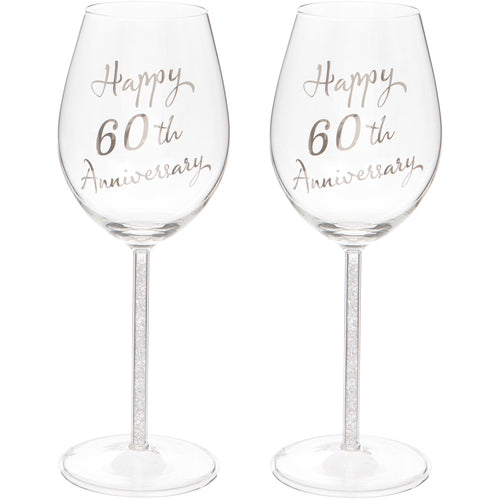 Set of Two 60th Anniversary Wine Glasses