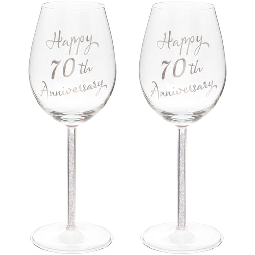 Set of Two 70th Anniversary Wine Glasses