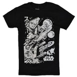 STAR WARS T-SHIRT - SHIP KATAKANA