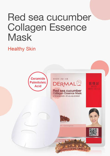 Add On: Red Sea Cucumber Collagen Essence Face Mask