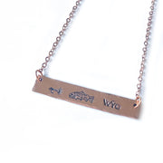 Fly Fish Wyoming Jewelry Copper Fly Fish Wyoming Necklace