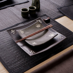 Black with Japanese Character Dinner Set