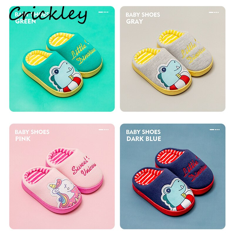 Cartoon Dinosaur & Unicorn For Kids High Quality Slippers