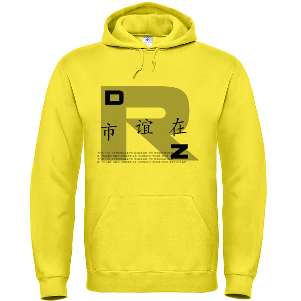 "SWEAT DRZ ""R"" JAUNE 2019™"