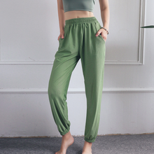 Load image into Gallery viewer, Icy Cool Loose Fit Joggers (4 Colors)