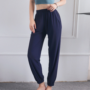 Icy Cool Loose Fit Joggers (4 Colors)