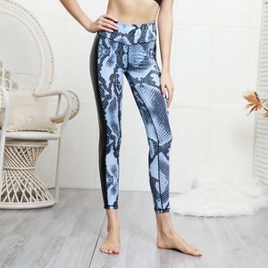 Hummingbird Snake Print Faux Leather Booty Scrunch Cropped Leggings