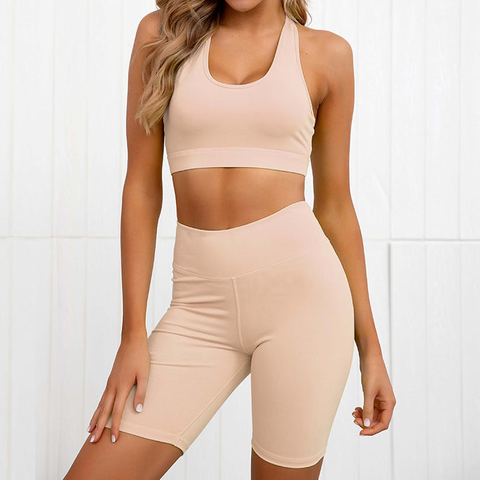 Hit the ground running with this Solid Booty Scrunch Biker Shorts Set - Beige. Scoop neck sports bra with flattering crossback design provides additional support. A pair of booty scrunch biker shorts is high waisted fit, accentuating mid to lower body curves. This Solid Booty Scrunch Biker Shorts Set is made of moisture-wicking, soft and stretchy fabric. Perfect for all sorts of workout activities, including weightlifting, cardio, yoga and more.