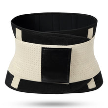 Load image into Gallery viewer, Hummingbird Elastic Velcro Gym Belts - Beige stabilize your torso and improve lifting safety by engaging and activating your abs. Protects and strengthens your back with comfortable built-in boning stripes. Reduces back pain and helps you perform fitness workouts better.