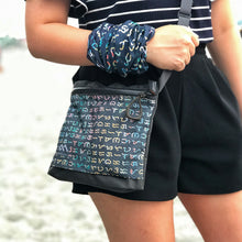 Load image into Gallery viewer, Baybayin Sling Bag