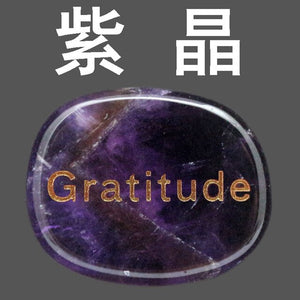 Natural crystal quartz carving reiki elliptical slices of furnishing articles Gratitude Gratitude place adorn Holiday gifts
