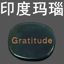 Load image into Gallery viewer, Natural crystal quartz carving reiki elliptical slices of furnishing articles Gratitude Gratitude place adorn Holiday gifts