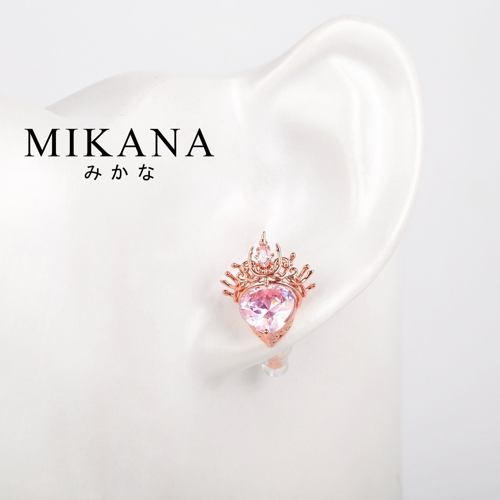 Mikana Magical Girl Mahou Shoujo Sailor Moon Chihime 18k Gold Plated Ring Accessories For Women