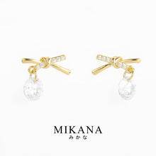 Load image into Gallery viewer, Mikana 18k Gold Plated Japana Stud Earrings accessories for women