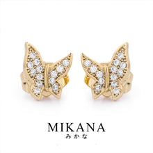 Load image into Gallery viewer, Mikana 18k Gold Plated Fuyuko Stud Earrings Accessories For Women