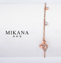 Load image into Gallery viewer, Mikana 18k Rose Gold Plated Aisaka Link Bracelet accessories for women