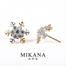 Load image into Gallery viewer, Mikana 18k Gold Plated Riwo Stud Earrings accessories for women