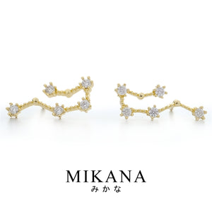 Mikana Constellation 18k Gold Plated Gemini Kyasuta Stud Earrings Accessories For Women
