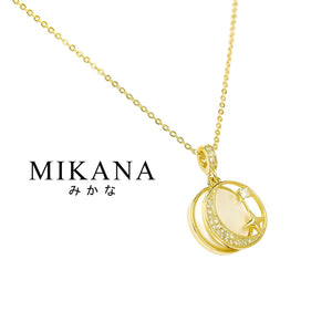 Mikana 18k Gold Plated Kyoko Pendant Necklace accessories for women