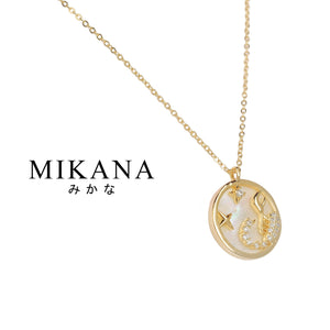 Mikana Zodiac Scorpio Sasoriza 18k Gold Plated Pendant Necklace accessories for women