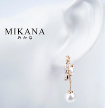 Load image into Gallery viewer, Mikana 18k Rose Gold Plated Hanami Drop Earrings accessories for women
