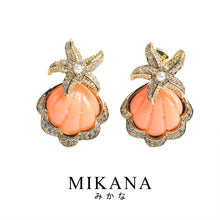 Load image into Gallery viewer, Mikana 18k Gold Plated Hitodekai Drop Earrings accessories for women