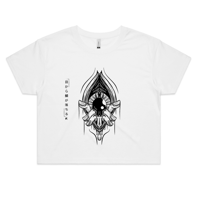 Katsumu: The Eye-Opener Semi-Crop T (White) - Katsumu