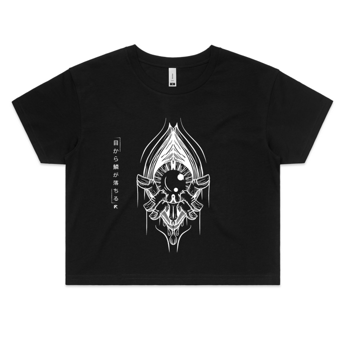 Katsumu: The Eye-Opener Semi-Crop T (Black) - Katsumu
