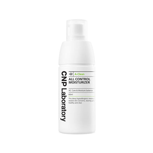 A-Clean All Control Moisturizer (2ml X 10 | 60ml)