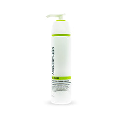 A-Clean Purifying Foaming Cleanser 145ml