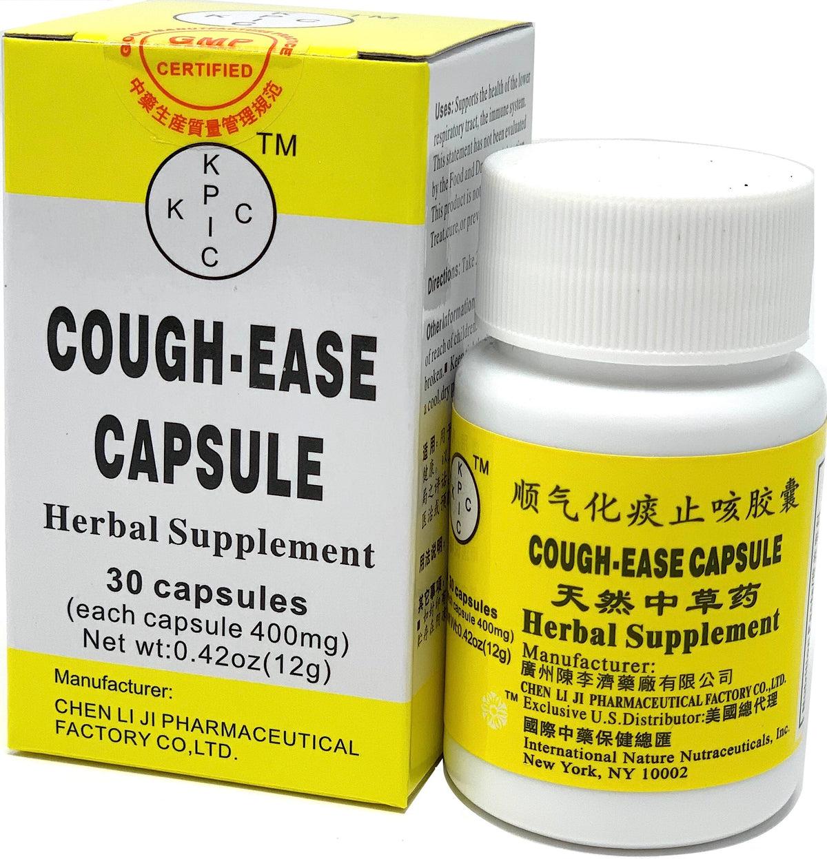 Cough-Ease Capsule 顺气化痰胶囊