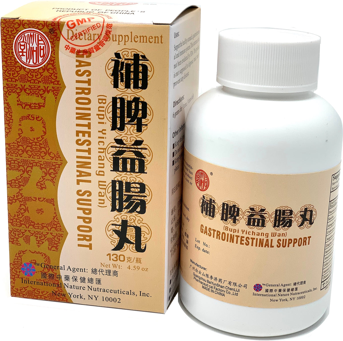 Gastrointestinal Support (Bupi Yichang Wan) 補脾益腸丸