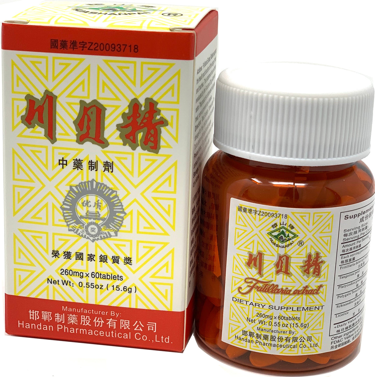 Fritillaria Extract Herbal Supplement  川贝精
