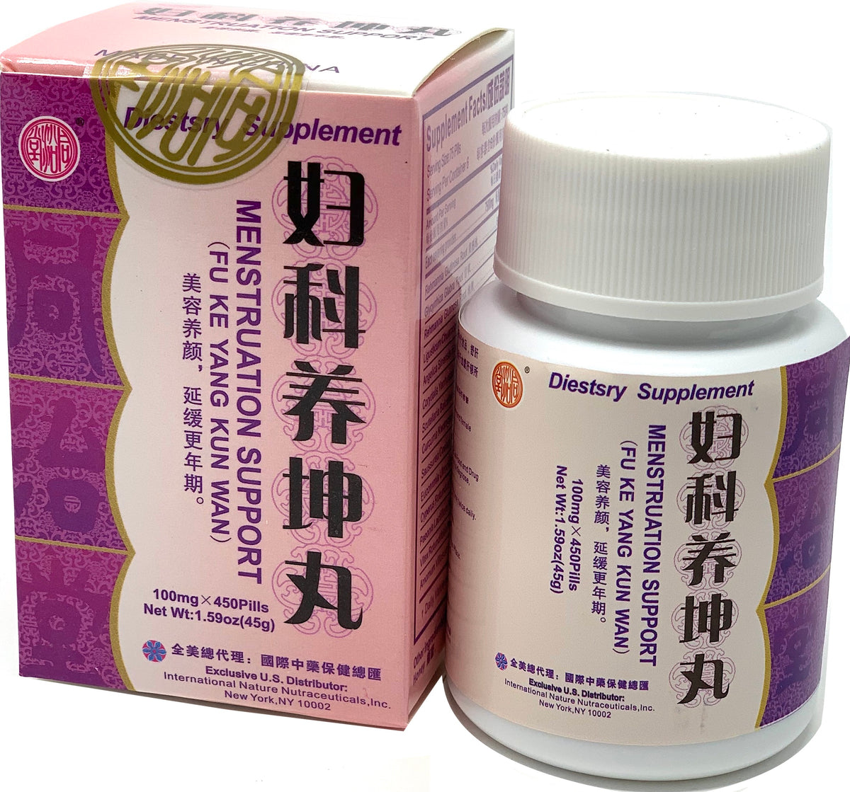 Menstruation Support (Fu Ke Yang Kun Wan)
