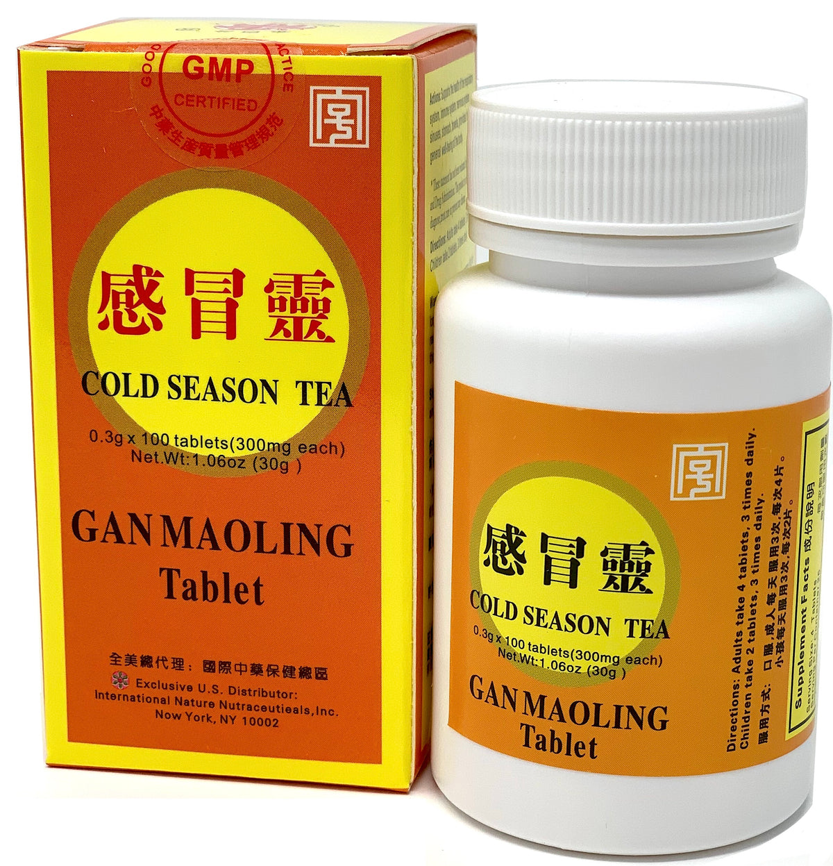 Cold Season Tea (Gan Maoling Tablet) 感冒灵