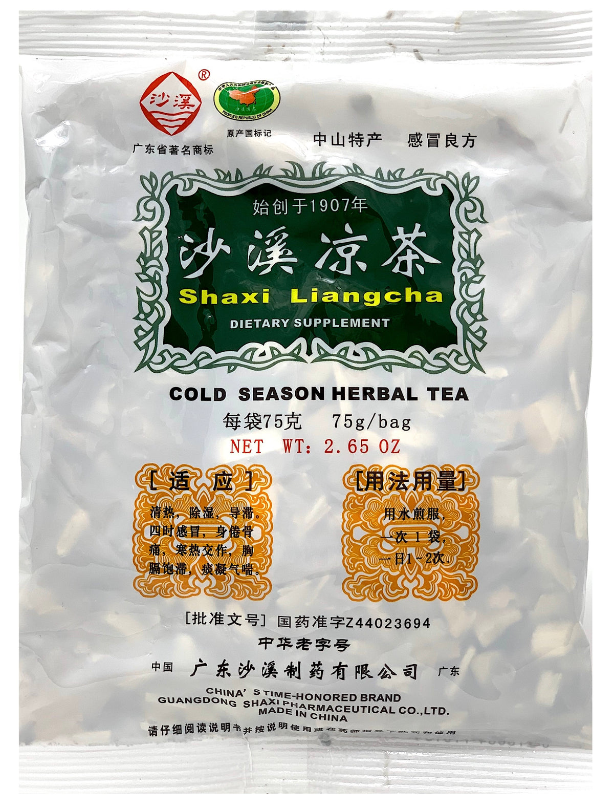 Cold Season Herbal Tea (ShaXi LiangCha Herbal Tea)
