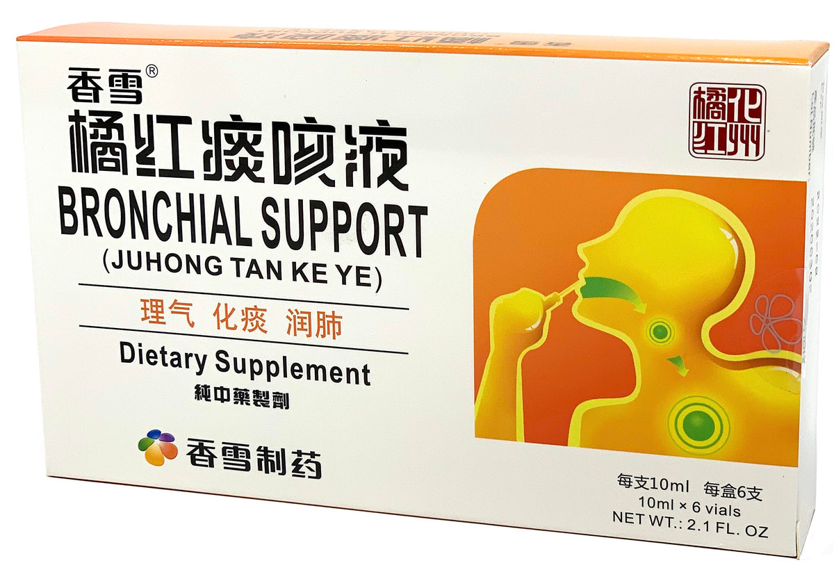 Bronchial Support (JuHong Tan Ke Ye) 橘红痰咳液