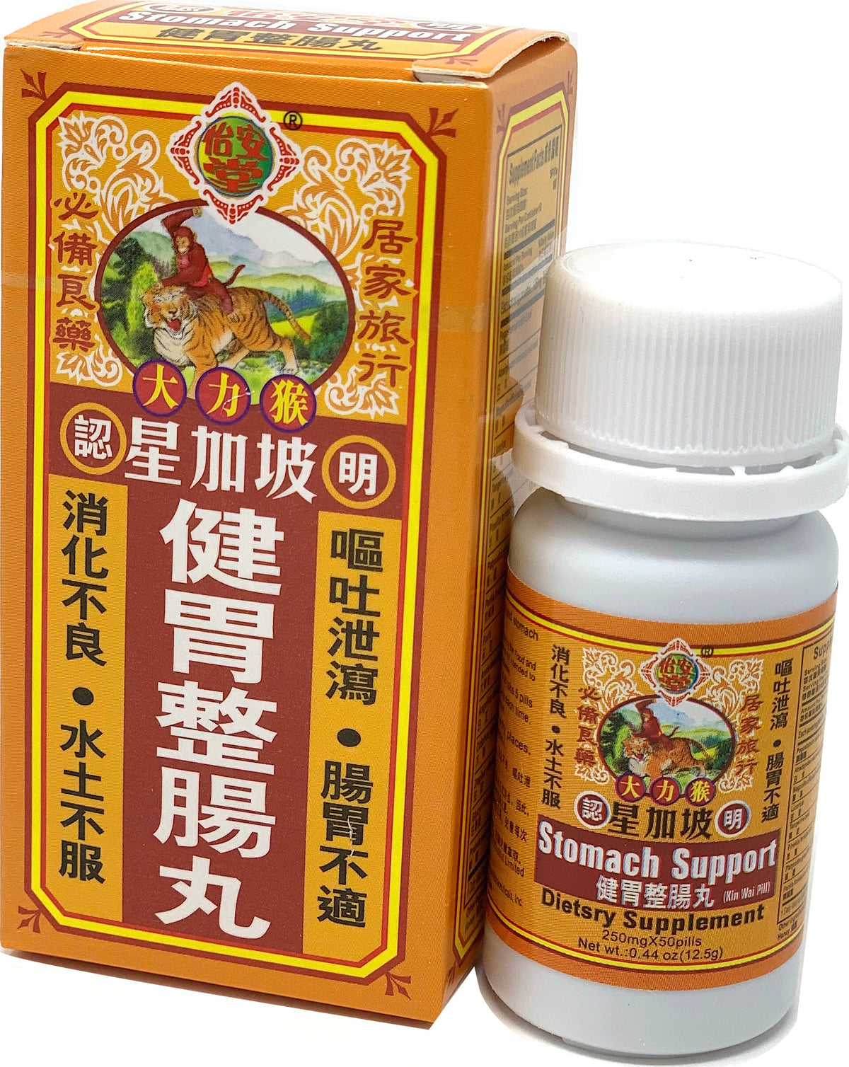 Power Monkey Stomach Support (Kin Wai Pill)