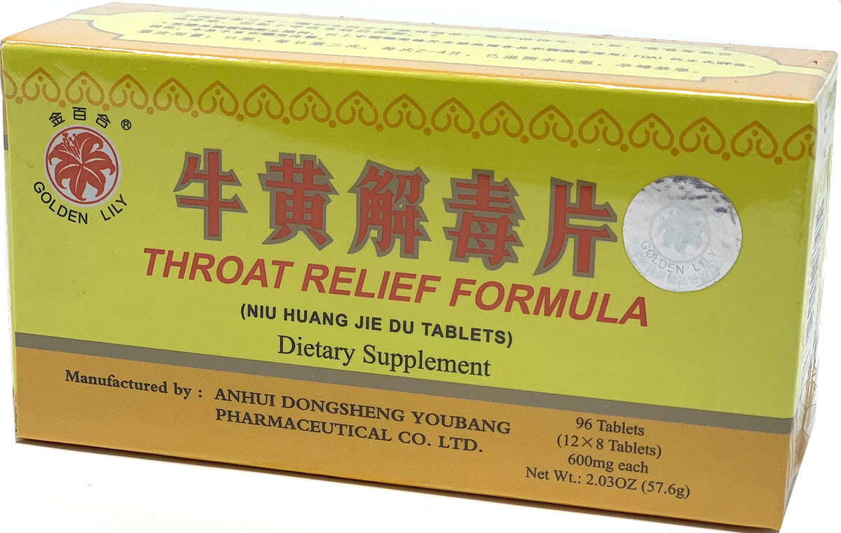 Throat Relief Formula (Niu Huang Jie Du Tablets)