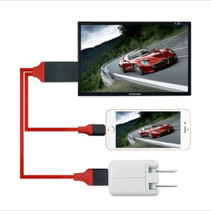TRANS - iPhone (iPad) Screen To TV Cable
