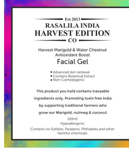 Face Gel | 100 ml | Harvest Marigold Enzymes, Water Chestnut & Teatree-Petitgrain | Antioxidant & Hydration Boost | For Oily Skin