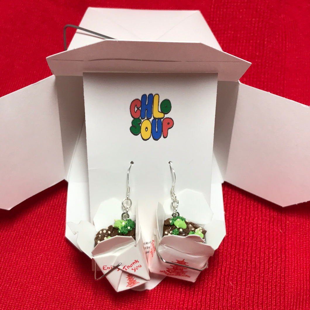 Beef and Broccoli Takeout Earrings 🥡