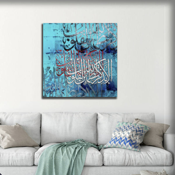 Quran Canvas - Remembrance of Allah 2