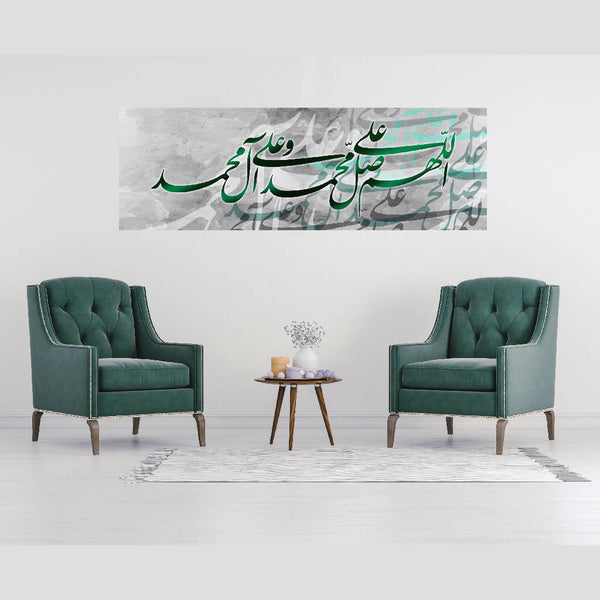Bless Muhammad and his family Canvas (3 Choices)
