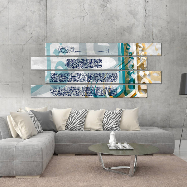 Quran verses of Refuge (9 colors)
